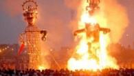 """Dashehara Festival in Maharashtra """"दशहरा सन"""" कही भगत नवरात्री सुद्दा म्हटल जाते. याच दिवशी श्री राम यांनी लंकेचा रवनाचा वध केला होता. हा दिवस चांगले पानाचा पापवर विजय म्हणून साजरा..."""
