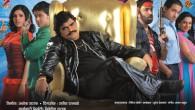Ek dav dhobipachad marathi movie Genre: Comedy Release Year: 2009 Company: Zee Talkies Producers: Shree Mangesh Films Director: Satish Rajwade Story: Girish Joshi Screenplay: Dialogues: Music: Ajay-Atul Singer: Lyrics: Cinematography:...