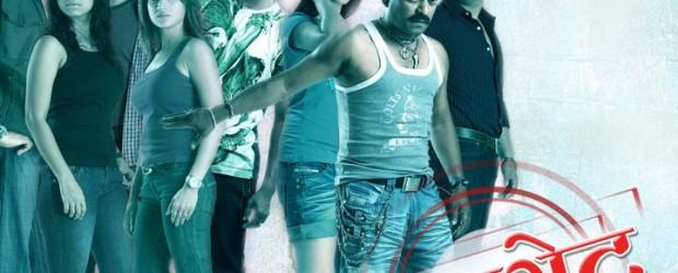 kranti hd movies download