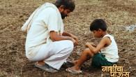 Gabhricha-paus-marathi-movie Gabhricha Paus is written and directed by Satish Manwar. Gabhricha Paus has been produced by Prashant Penthe.The film is about the life of a farmer Kisna (Girish Kulkarni), who...