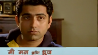 Mi man aani dhruv marathi movie  Produced By :Sarita Mulgund, Director: Aditi Deshpande, Star Cast: Mahendra Agashe, Ketaki Thathhe, Smita Tambe, Satish Pulekar, Dhruv Pendse. Year : – 2010...