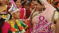 Nau Mahine Nau Divas, directed by Makarand Anaspure. Film cast includes HrishkeshKamerkar, Sonu Kakkad, AnghaDomse and AjitParab. Category: Indian Cinema Comedy Family Starring: Sanjay Narvekar Makarand Anaspure Nirmiti Sawant Pooja...