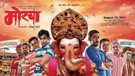 Morya is a marathi movie directed and produced by Avadhoot Gupte. The movie revolves around the Ganeshotsav festival and amount of political influence involved in the celebration. The cast includes Santosh Juvekar,...
