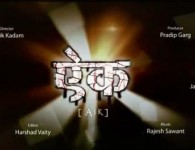 "Marathi Feature Film ""Aik"" Movie:  Aik (listen) Genre:  Thriller, Drama Release Year:  2012 Banner:  Matrubhumi Productions, Cutting Chai Productions Producer:  Pradeep Garg Director:  Pratik..."