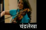 बघा उत्तम मराठी नाटक. मोहन जोशी , रीमा लागू . यांचे उतकृष्ट अभिनय.