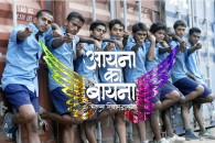 Samit Kakkad's film 'Aayna Ka Bayna' is about a bunch of youngsters from a remand home who are eagerly trying to sort their messed up life. To help them, Shivani...