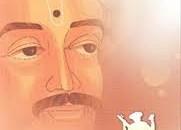 ग्रंथ आमुचे साथी, ग्रंथ आमुच्या हाती । ग्रंथ उजळती अज्ञानाच्या, अंधाराच्या राती ।।धृ ।। या ग्रंथाच्या तेजामधुनी जन्मा येते क्रांती । ग्रंथ शिकविती माणुसकी अन, ग्रंथ शिकविती शांती । निराश...