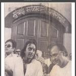 Sanjay Dutt outside Mumbai jail