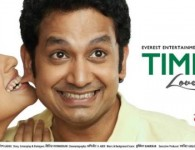 Time Please is a marathi movieof acouple embarks on the journey of falling in love with each other after marriage. Director of the movie isSameer Vidwans and producer arePratisaad Productions...