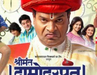 Shrimant Damodar Pant is marathi movie produced bySaurabh Pradhan anddirected by Kedar Shinde.Bharat Jadhav is the main lead of the movie.Marathi Unlimited is the ultimate source for Marathi movie information,...