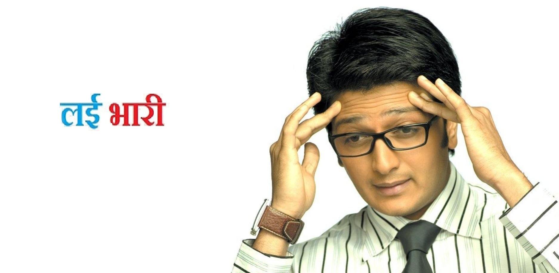 comedy essays marathi