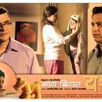 'MY DEAR YASH' marathi movie cast with photos1