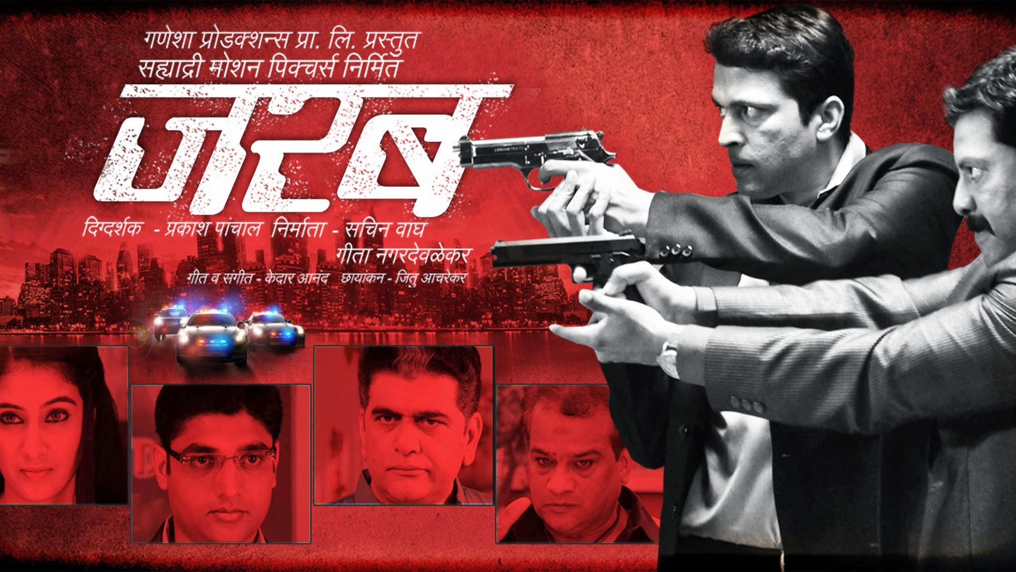 Free watch live tv zee marathi : Phoenix west valley movies