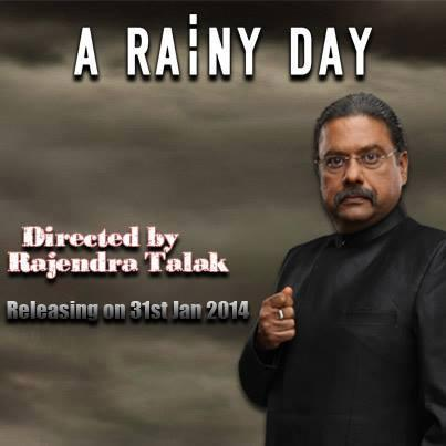 a rainy day essay in marathi You searched for: marathi essay on rainy season only marathi essay on rainy season only, ooi98uu, english us, hindi translate essay on rainy season in marathi.