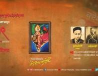 Read complete information about the Marathi Movie 1909. stars and releasing date of the movie. Movie : 1909 Producer : Abhay Kambli,Ajay Kambli Director/Writer/Editor : Abhay Kambli StarCast : Akshay...