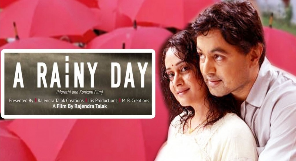 A Rainy Day marathi movie poster
