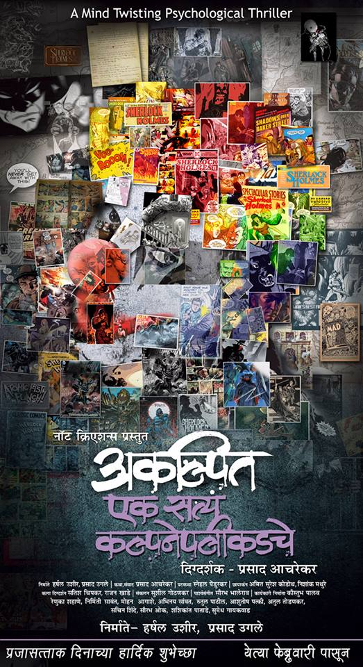 akalpit Marathi Movie Poster