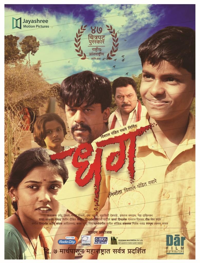 Dhag Poster_1
