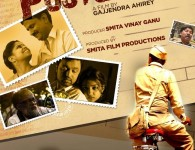 PostCard (2014) is Upcoming Marathi Movie. Directed by Gajendra Ahire. Here is the complete information abut the Marathi Movie PostCard. Starcast of the movie areDilip Prabhawalkar, Girish Kulkarni, Kishor Kadam,...