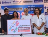 It is the first year of the approaching Citylight Marathi Film Festival, where seven vintage faction movies and also seven recompense winning new movies will be demonstrated for a week...