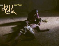 Mhadu its a story of one doctor Dr Deepak Apte and malnutrition young of Korkus of Melghat. This film is based upon malnutrition of various young's in tribals.check out the...