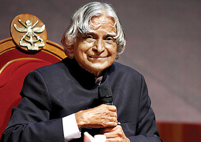 APJ Abdul Kalam Honored in BAPS Assembly, Bhavnagar Dr APJ Abdul Kalam ...