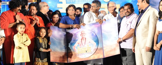 Pune, 1st July 2015: In a high octave event full of fanfare, Music duo Ajay-Atul today launched the music of Pravin Tarade and Pranit Kulkarni's highly anticipated Marathi film 'Deool...