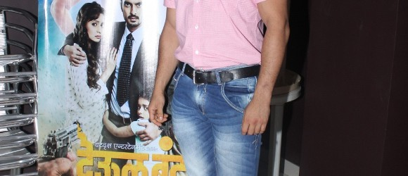 Mumbai, 9th July'15: Legendary Marathi actor Mahesh Manjrekar today launched the much awaited theatrical trailer of Mohan Joshi starrer 'Deool Band'. Produced by Mrs. Jayashree Kailash Wani and Julie Kailash...