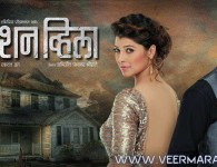 7, Roshan Villa (2015) is a marathi thriller movie starring Tejswini Pandit, Prasad Oak. Abhijit Prabhakar Bhosale is a producer of movie and movie is directed by Akshay Yashwant Datt under the...