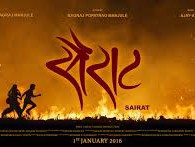 Sairat (2016) marathi movie : Marathi movie Sairat is to be released on 1st January 2016 under the banner of Essel Vision & Aatpat Production. director of movie is Nagraj Popatrao Manjule and producers...