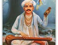 Sant Tukaramachi Abhangwani – Sant Tukaram is one of the great saint from Maharashtra who devoted his whole life in the feets of Lord Vitthala. To praise Lord Vitthala or Vithoba,...