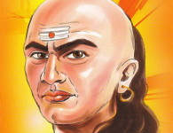 Who is Chankya?. This question will come when you first time listen about Chanakya. He is the part of indian history and the gReta Mourya empire. Yes we can say...