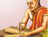 Thoghts of Chanakya – Chānakya was an Indian teacher, philosopher, and royal advisor. Originally a professor of economics and political science at the ancient Takshashila University. Aacharya Chanakya is traditionally identified...