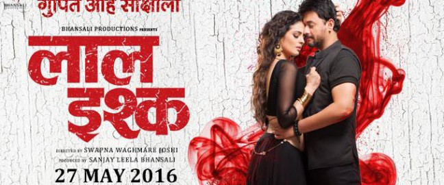 Laal Ishq – Marathi Movie : Laal Ishq is a Marathi Movie releasing under the banner of Bhansali Productions. Producer of the movie are Sanjay Leela Bhansali and director is Swapna Waghmare Joshi....