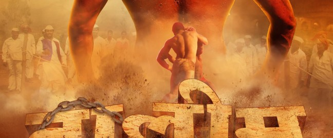 Taleem – Marathi Movie : Taleem is aMarathi Movie releasing under the banner of NMR Movies. Producer of the movie are Sudarshan Ingale, Sanjay Mulay, Jayaditya Giri, Nitin Madhukar Rokade...