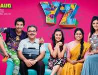 YZ-Marathi Movie : YZ is a Marathi Movie releasing under the banner of Video Palace. Producer of the movie are Sanjay Chhabria & Anish Joag and director is Sameer Vidwans. Starcast...