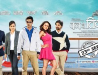 One Way Ticket (2016) – Marathi Movie One Way Ticket  is a Marathi Movie releasing under the banner of KNC Production, Mahalasa Entertainment, Mekbrand – Click Flick Films. Producer of the...