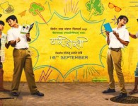 Yaari Dosti (2016) – Marathi Movie Yaari Dosti is a Marathi Movie releasing under the banner of Passionwoald Entertainments, Bipin Shah Motion Pictures. Producer of the movie are Bhavana Bipin Shah,...
