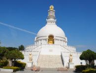 Vishwa Shanti Stup : Vishwa Shanti Stup near, Gitai Mandir is a large stupa of white color.Statues of Buddha are mounted on stupa in four directions. Also it hasa small...