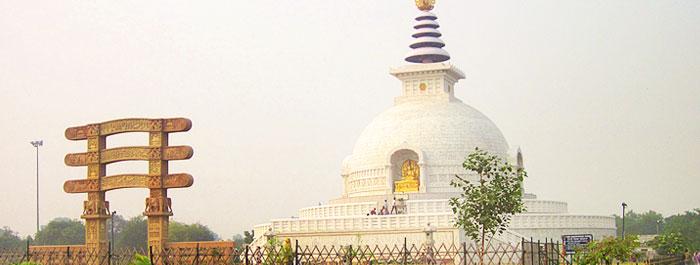 Vishwa Shanti Stup