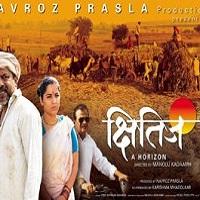 kshitij-marathi-movie-265x198