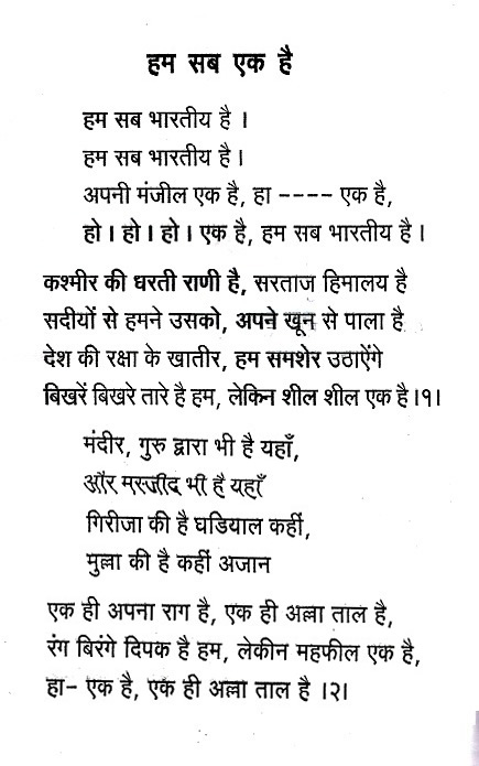 maza avadta sant Showing results 32 for marathi nibandh maza avadta sant dyaneshwar jobs in mumbai.