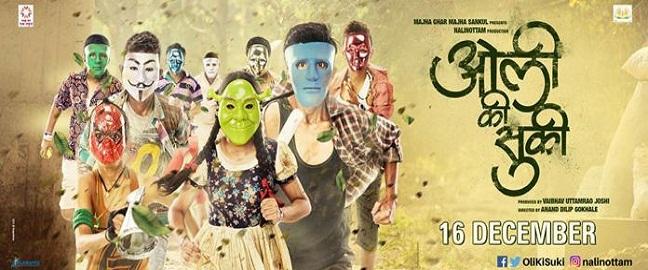 oli-ki-suki-marathi-movie-696x257