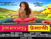 Journey Premachi (2017) – Marathi Movie : Journey Premachi is a RomanticLove Story of Aditya who sets out on an excursion to find his childhood love Ammo, with the assistance...