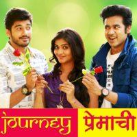 Madhav-Deochakke-Abhishek-Sethiya-Kashmira-Kulkarni-Journey-Premachi-200x200
