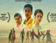 Saha Gun (2017) – Marathi Movie : Saha Gun is upcoming drama movie in marathi film industry produced byUjwala Gawade and directed byKiran Sabhaji Gawade. Saha Gun produced in the...