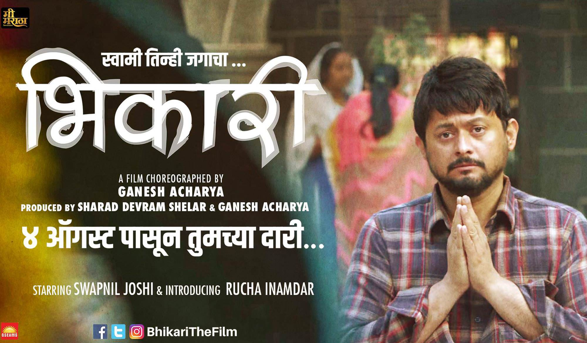 Bhikari-Marathi-Movie-Swwapnil-Joshi