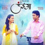Undga-Marathi-Movie-Poster