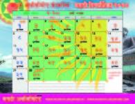 Marathi Calendar 2018 Free Download. Monthwise complete calendar for this year. www.marathi-calendar.com Marathi unlimited launch Marathi E calendar for all the Marathi Unlimited Users. Year 2018 consist of many new...