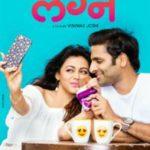 Whatsup-Lagna-Marathi-Movie-Poster-200x200
